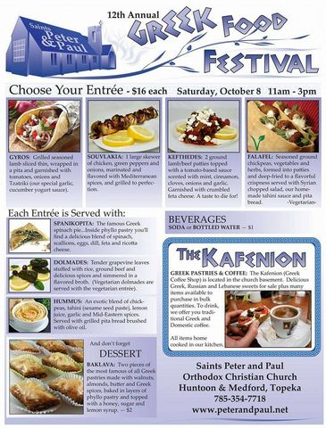 Greek Food Festival Poster